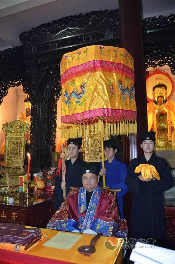 江苏省句容市茅山道院举行第十届皈依仪式