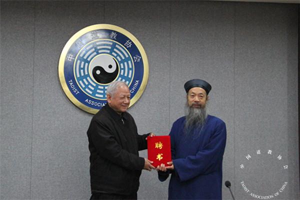 中国道教学院第三届研究生导师聘请仪式召开