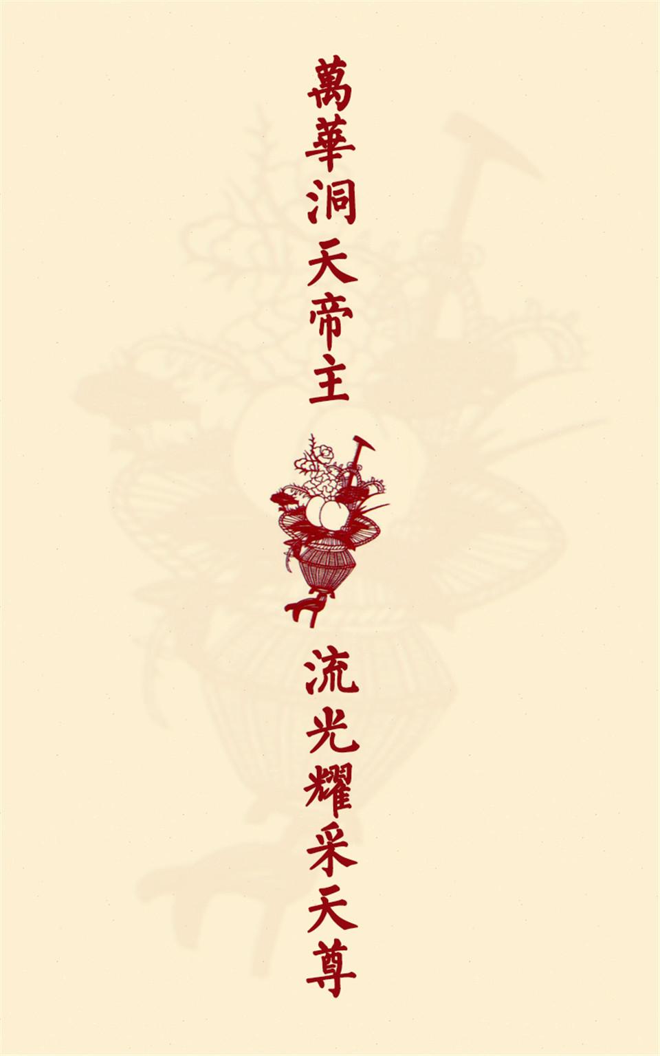 道教壁纸(八仙)