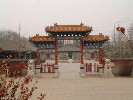 北京市豐臺區大王廟