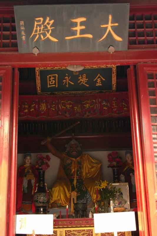 北京市丰台区大王庙