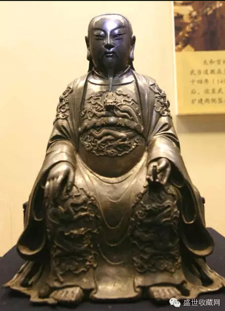浙江省博物馆藏道教文物