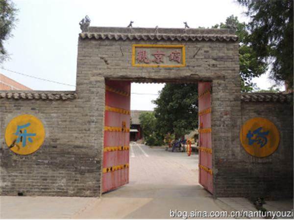 陕西西安市镐京观