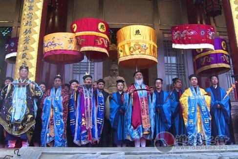 陕西宝鸡金台观开放十周年暨三清殿落成庆典