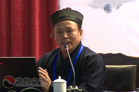 刘嗣传道长:浅谈张三丰太极丹道修炼体系