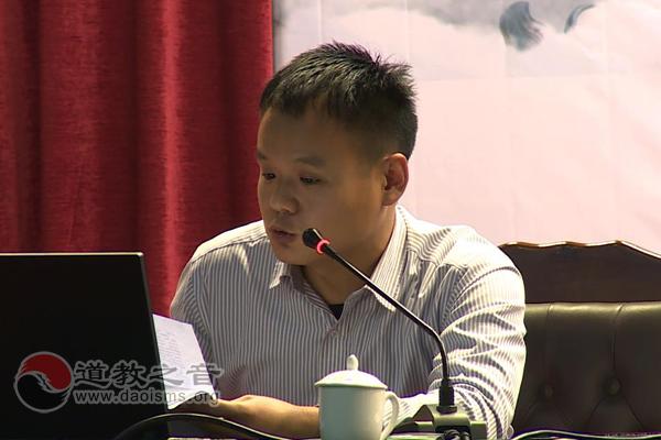 陕西宝鸡举行张三丰道文化学术报告会