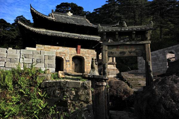 三清山道教的标志性建筑——三清宫