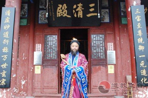陕西省道教协会副秘书长王理明道长