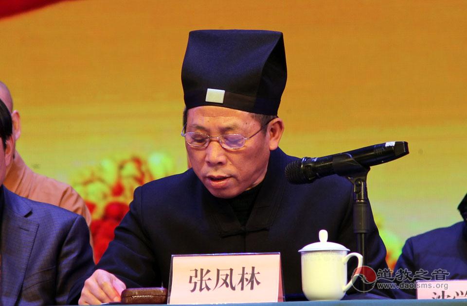 上海市道教协会成立30周年庆祝活动隆重举行