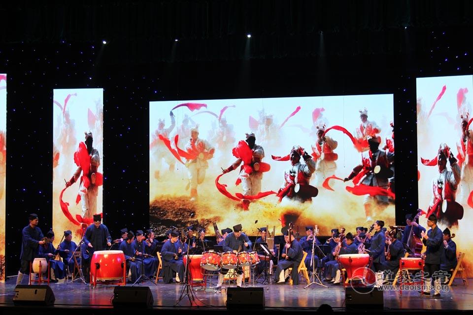 """上海市道教协会成立30周年""""玉音遗风""""音乐会举行"""