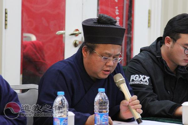 张宗健道长出席中国道教协会慈善公益委员会工作会议