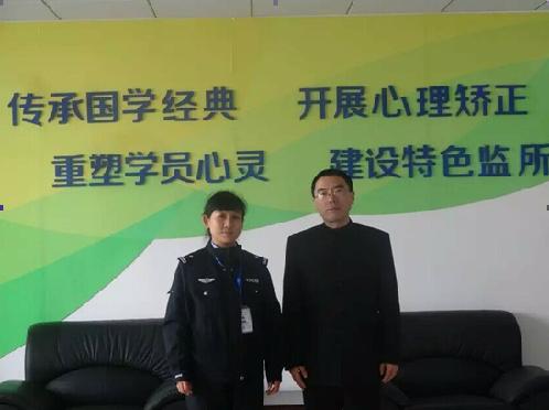 江苏徐州铜山区道协组织传统文化社会帮教活动