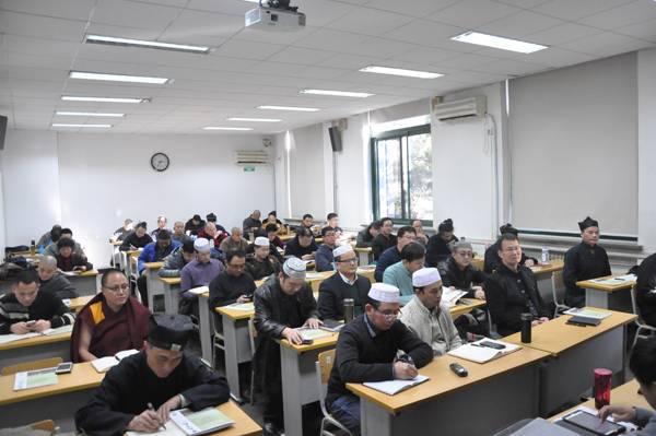 《中国宗教》杂志社与爱国宗教界人士研修班学员座谈