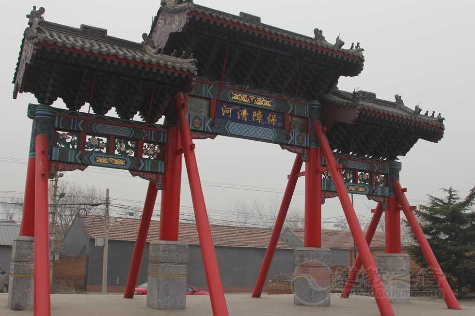 北京通州佑民观