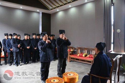 江苏省句容市茅山道院万寿宫举行拜师仪式