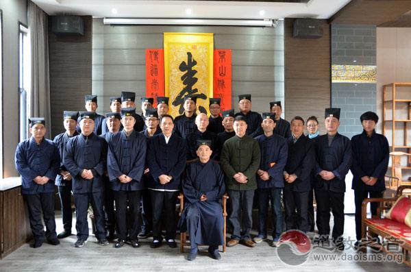 江苏省句容市茅山道院举行正一派拜师仪式