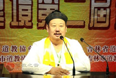 吉林省道教协会会长赵理修道长