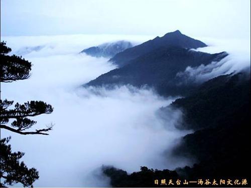 道教文化与诗歌意象——以有关天台山道教的唐诗为对象