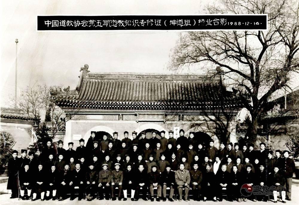 中国道教协会第五期道教知识专修班结业合影坤道班(图片提供:孟崇然道长)