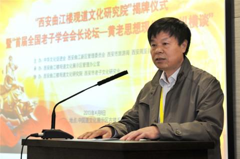 陕西省社会科学院宗教研究所道学研究中心主任樊光春