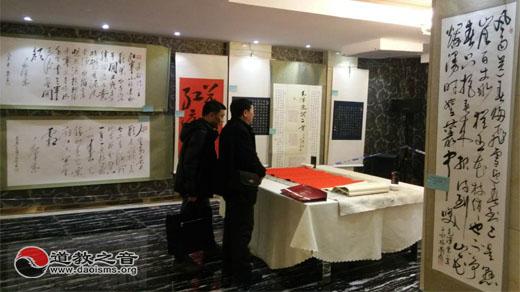 吉林市道教书画院应邀参加纪念毛泽东诞辰122周年暨诗书论坛书画展