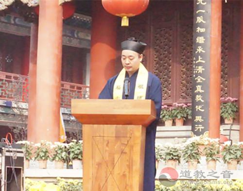 胡诚林道长:道教文化推广及其全球化的几点思考