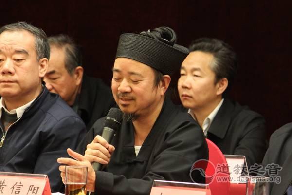2015年北京市道协道家书画艺术委员会年会举行