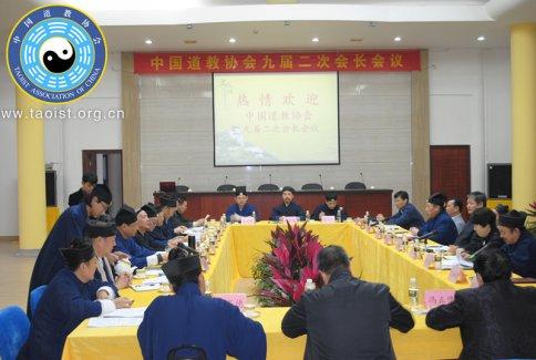 中国道协会长会议通过茅山授箓和武汉长春观传戒建议