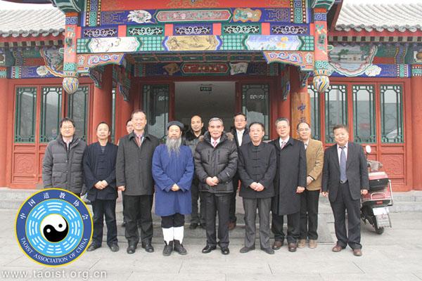 韩国大巡真理会参访团拜访中国道教协会