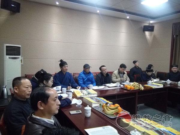 《嵩山道教》出版发行会在嵩山中岳庙召开