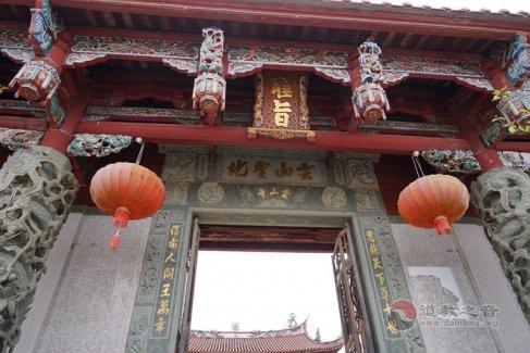 惠泽尊王祖庙——南安云山寺