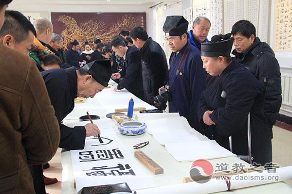 吉林市道教协会书画院成立大会在玄帝观举行