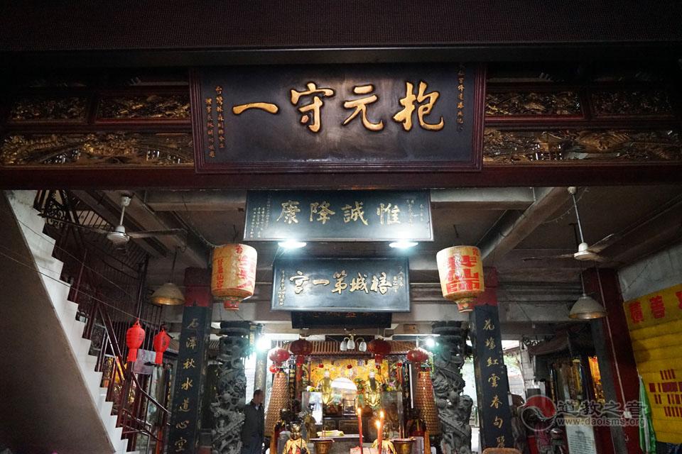 裴仙宫大殿