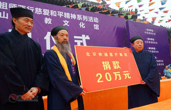 弘扬邱祖西行慈爱和平系列活动开幕