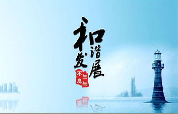 卓新平:中国宗教与社会和谐发展的关系