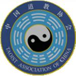 中国道协开始征集弘扬邱祖西行精神书画作品