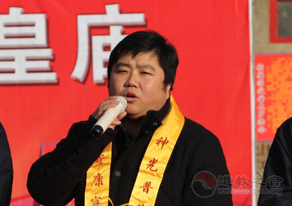 河北衡水冀州玉皇庙隆重举行奠基仪式