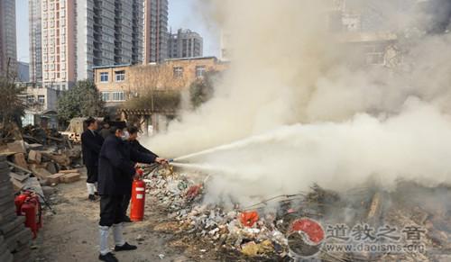 陕西省西安八仙宫举行年前消防安全演练