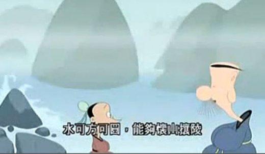 老子《道德经》动画版(全集)