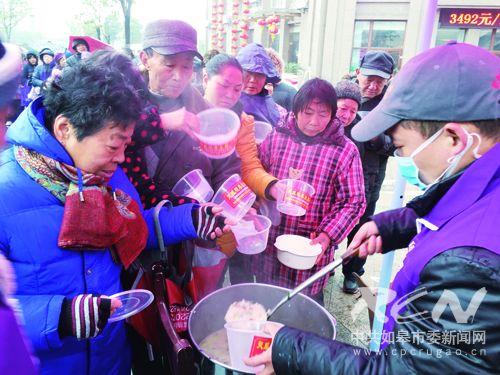 江苏如皋佛、道教协会共同发起腊八施粥活动