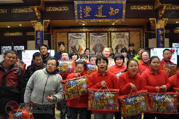 """上海城隍庙与""""阳光之家""""举行迎新春联谊会"""