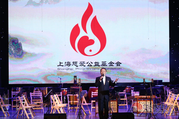 上海慈愛公益基金會