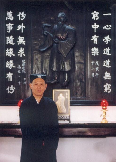 浙江省道教协会名誉会长——高信一道长