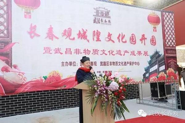湖北省武汉市长春观城隍文化园正式开园