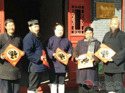 陕西省宝鸡市道教协会走访慰问各县区宫观