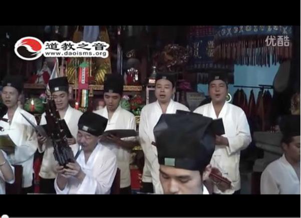 正一道乐瑶台赞-南昌万寿宫演奏(视频)