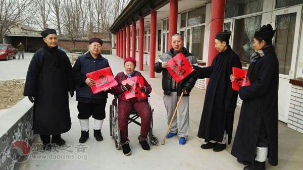 北京通州张家湾镇领导一行到佑民观开展新春慰问活动