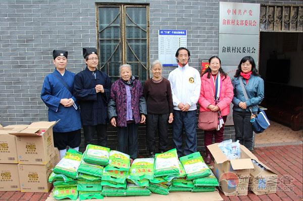 广州市纯阳观开展送医送药、慈善慰问活动
