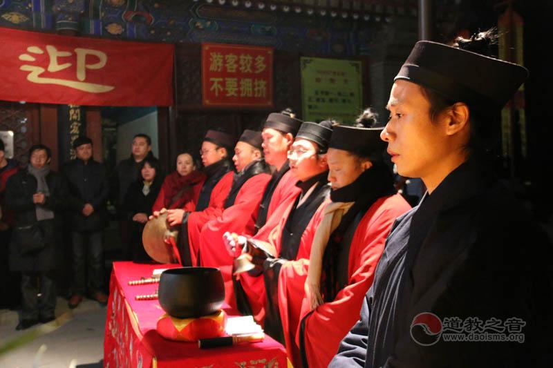 北京白云观乙未年迎銮接驾仪式中(视频)