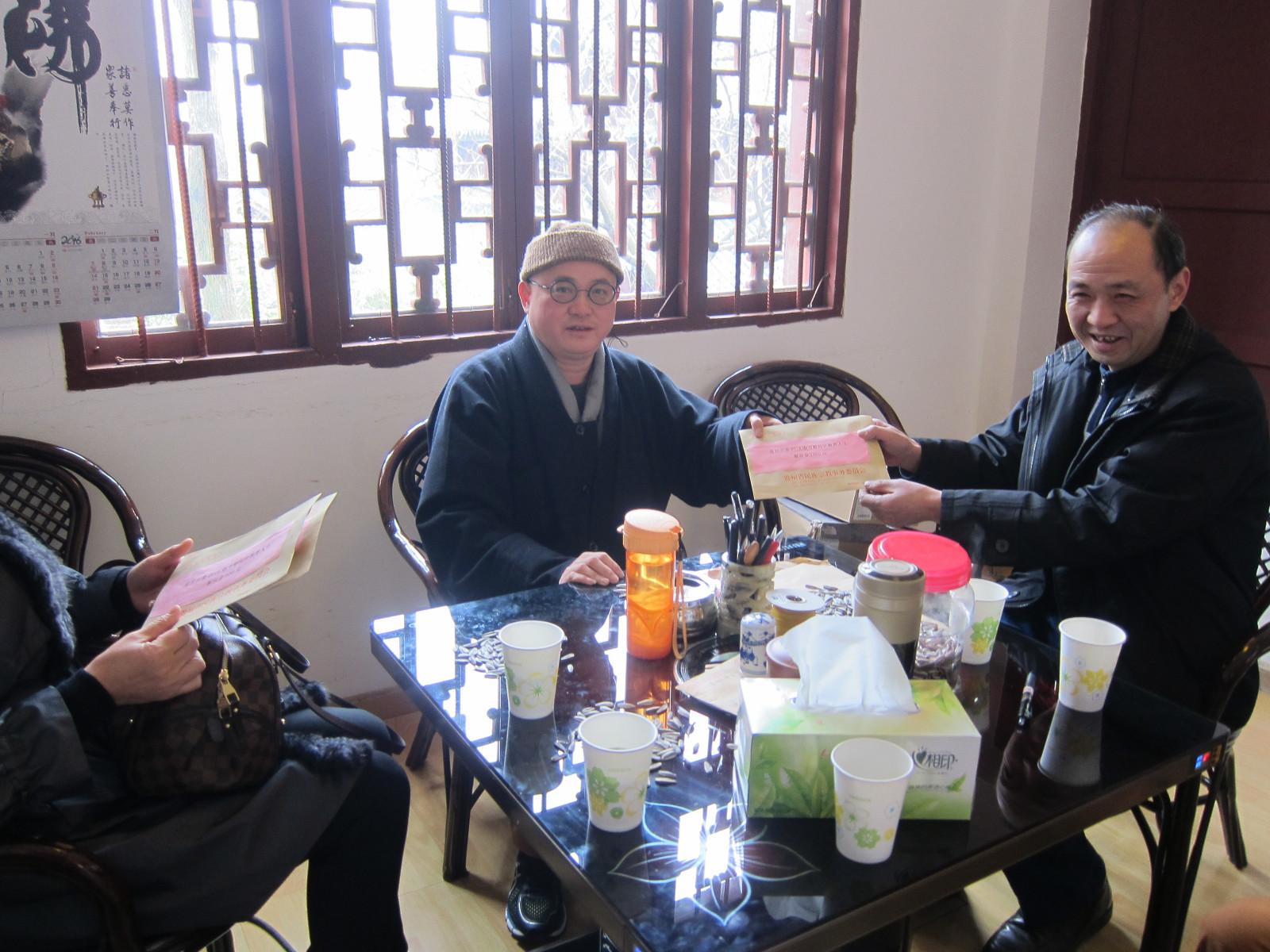 贵州省民宗委领导走访慰问佛道教在筑人士
